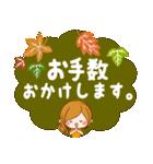 ♦♢大人女子のかわいい秋冬スタンプ♢♦(個別スタンプ:21)