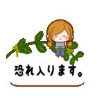 ♦♢大人女子のかわいい秋冬スタンプ♢♦(個別スタンプ:22)