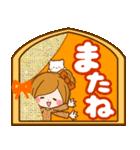 ♦♢大人女子のかわいい秋冬スタンプ♢♦(個別スタンプ:24)