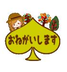 ♦♢大人女子のかわいい秋冬スタンプ♢♦(個別スタンプ:25)