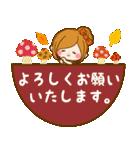 ♦♢大人女子のかわいい秋冬スタンプ♢♦(個別スタンプ:26)