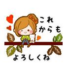 ♦♢大人女子のかわいい秋冬スタンプ♢♦(個別スタンプ:27)