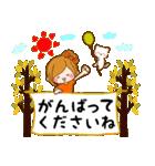 ♦♢大人女子のかわいい秋冬スタンプ♢♦(個別スタンプ:29)