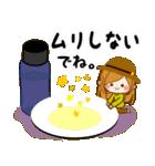 ♦♢大人女子のかわいい秋冬スタンプ♢♦(個別スタンプ:32)
