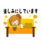♦♢大人女子のかわいい秋冬スタンプ♢♦(個別スタンプ:33)