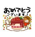 ♦♢大人女子のかわいい秋冬スタンプ♢♦(個別スタンプ:37)