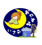 ♦♢大人女子のかわいい秋冬スタンプ♢♦(個別スタンプ:39)
