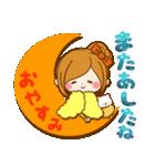 ♦♢大人女子のかわいい秋冬スタンプ♢♦(個別スタンプ:40)