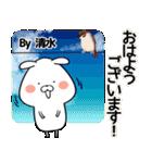 (40個入)清水の元気な敬語入り名前スタンプ(個別スタンプ:01)