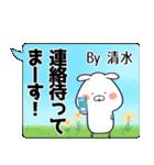 (40個入)清水の元気な敬語入り名前スタンプ(個別スタンプ:09)