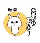 (40個入)森の元気な敬語入り名前スタンプ(個別スタンプ:08)