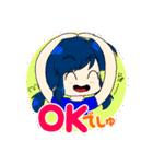 AOKOドッカンスタンプ!(個別スタンプ:01)