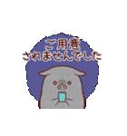 観劇トンちゃん(個別スタンプ:2)
