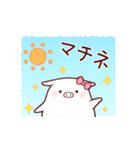 観劇トンちゃん(個別スタンプ:5)