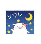 観劇トンちゃん(個別スタンプ:6)