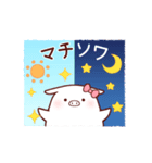 観劇トンちゃん(個別スタンプ:7)