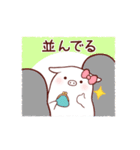 観劇トンちゃん(個別スタンプ:8)