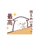 観劇トンちゃん(個別スタンプ:9)