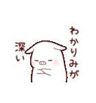 観劇トンちゃん(個別スタンプ:10)