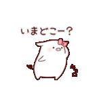 観劇トンちゃん(個別スタンプ:12)