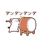 観劇トンちゃん(個別スタンプ:14)