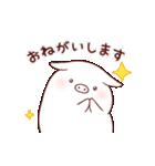 観劇トンちゃん(個別スタンプ:16)