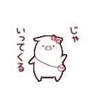 観劇トンちゃん(個別スタンプ:20)