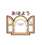 観劇トンちゃん(個別スタンプ:23)