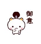 しろくまねこ【武士語】(個別スタンプ:01)