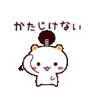 しろくまねこ【武士語】(個別スタンプ:02)