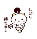 しろくまねこ【武士語】(個別スタンプ:03)