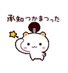 しろくまねこ【武士語】(個別スタンプ:04)