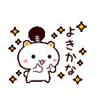 しろくまねこ【武士語】(個別スタンプ:05)