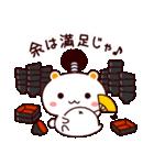 しろくまねこ【武士語】(個別スタンプ:07)