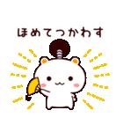 しろくまねこ【武士語】(個別スタンプ:08)