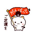 しろくまねこ【武士語】(個別スタンプ:09)