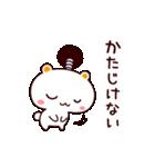しろくまねこ【武士語】(個別スタンプ:10)