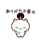しろくまねこ【武士語】(個別スタンプ:11)