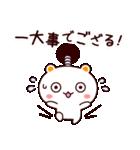 しろくまねこ【武士語】(個別スタンプ:13)