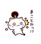 しろくまねこ【武士語】(個別スタンプ:17)