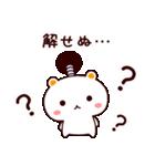 しろくまねこ【武士語】(個別スタンプ:18)