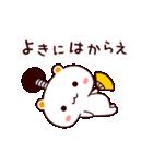 しろくまねこ【武士語】(個別スタンプ:19)