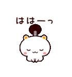 しろくまねこ【武士語】(個別スタンプ:20)