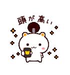 しろくまねこ【武士語】(個別スタンプ:25)