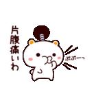 しろくまねこ【武士語】(個別スタンプ:27)