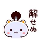 しろくまねこ【武士語】(個別スタンプ:28)