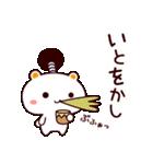 しろくまねこ【武士語】(個別スタンプ:29)