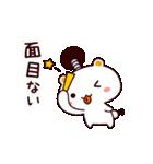 しろくまねこ【武士語】(個別スタンプ:30)