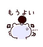 しろくまねこ【武士語】(個別スタンプ:31)