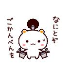 しろくまねこ【武士語】(個別スタンプ:32)